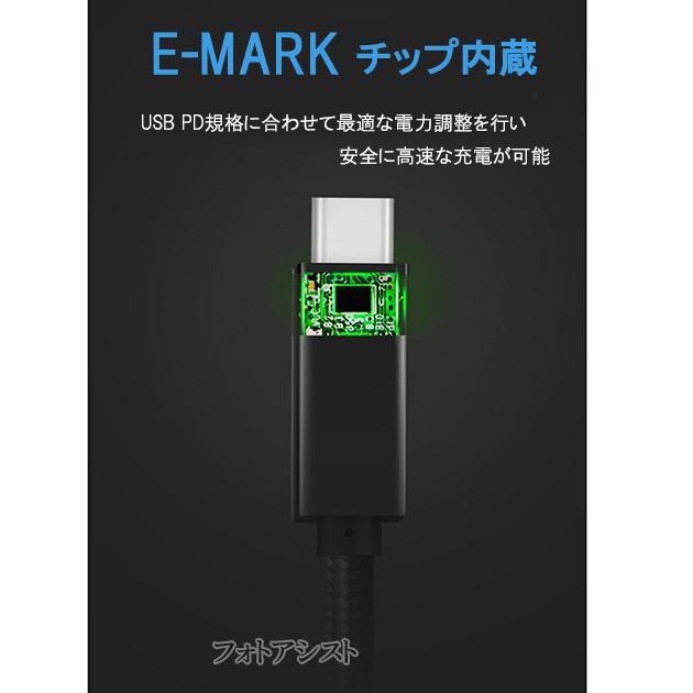 USB-Cケーブル C-C 【1m】 USB3.1 Gen2(10Gbps)  PD対応 5A 100W出力 E-Mark搭載 USB-IF認証取得 4K(UHD)対応 メッシュシルバー Type-Cケーブル 送料無料【メール便の場合】