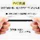 【互換品】 富士通スマートフォン・タブレット 対応 Type-Cケーブル(A-C USB3.1  gen1  1m 黒色)     arrows アローズなどの充電・通信 送料無料【メール便の場合】