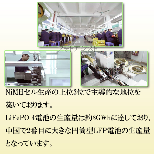 【互換品】 Nikon ニコン EN-EL3e 高品質互換バッテリー 保証付き