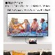 【互換品】Hisense対応  HDMI 2.1規格ケーブル 8K対応  HDMI TypeA-A 2.0m  UltraHD  48Gbps 8K@60Hz (4320p) 4K@120Hz対応 動的HDR