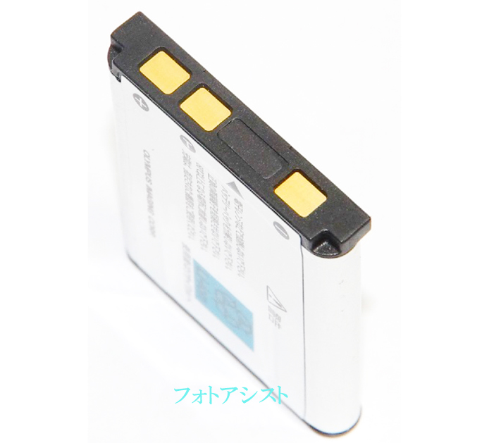 OLYMPUS オリンパス  LI-42B 日本国内表記版 純正リチウムイオン充電池   LI42Bカメラバッテリー