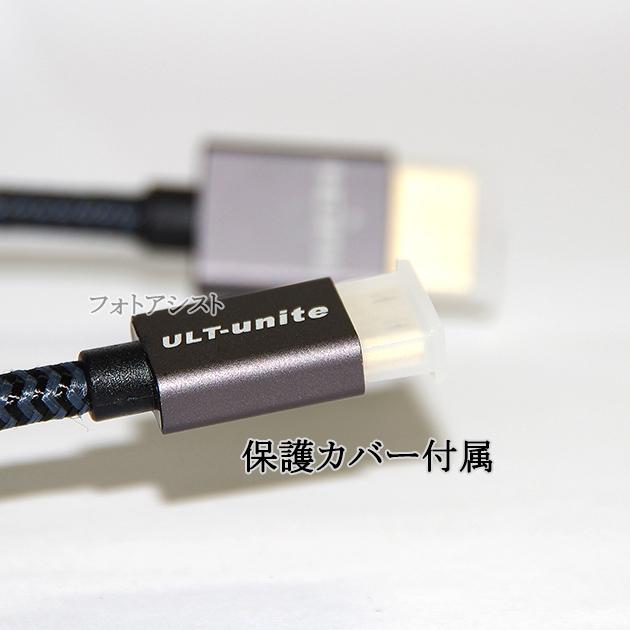 JVCケンウッド 対応  HDMI ケーブル HDMI (Aタイプ)-ミニHDMI端子(Cタイプ) 2.0規格対応 1.2m  (イーサネット対応・Type-C・mini)  黒色