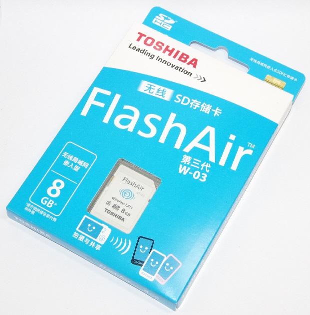 東芝 TOSHIBA  無線LAN搭載 FlashAir III Wi-Fi SDHCカード 8GB 海外パッケージ版 Class10 日本製