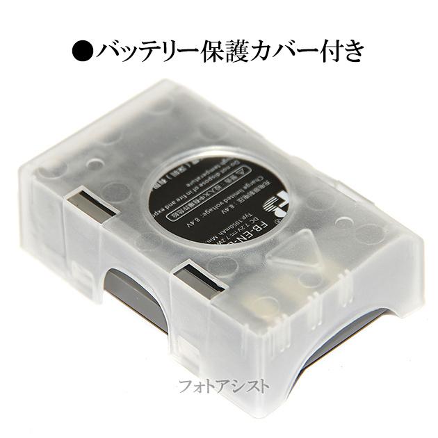 【互換品】 Nikon ニコン EN-EL9a / 9 / 9e 高品質互換バッテリー 保証付き