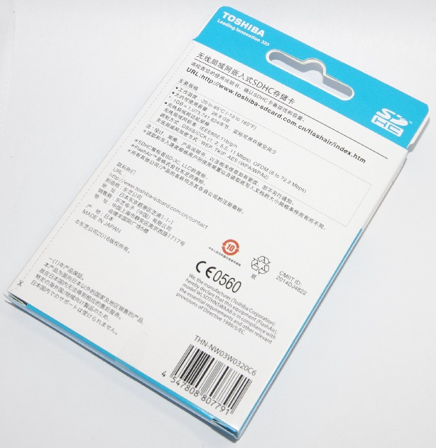 東芝 TOSHIBA  無線LAN搭載 FlashAir III Wi-Fi SDHCカード 32GB 海外パッケージ版 Class10 日本製