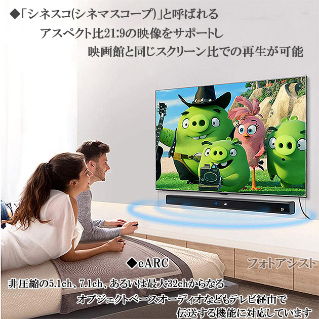 【互換品】panasonic パナソニック対応  HDMI 2.1規格ケーブル 8K対応  HDMI A-A 1.0m  黒  UltraHD  48Gbps 8K@60Hz (4320p) 4K@120Hz対応 動的HDR