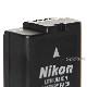 Nikon ニコン 純正 EN-EL21 海外表記版 Li-ion リチャージャブルバッテリー 送料無料【メール便の場合】