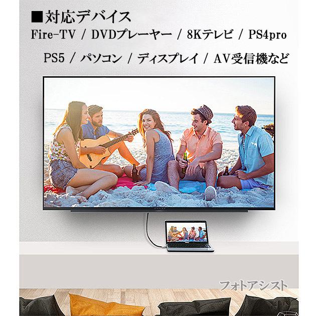 【互換品】SHARP シャープ対応  HDMI 2.1規格ケーブル 8K対応  HDMI A-A 1.0m  黒  UltraHD  48Gbps 8K@60Hz (4320p) 4K@120Hz対応 動的HDR