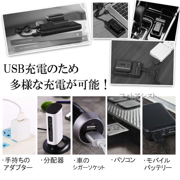 【互換品】 Nikon ニコン EN-EL12 高品質互換充電器 USB充電タイプ 保証付き  【MH-65P互換品】