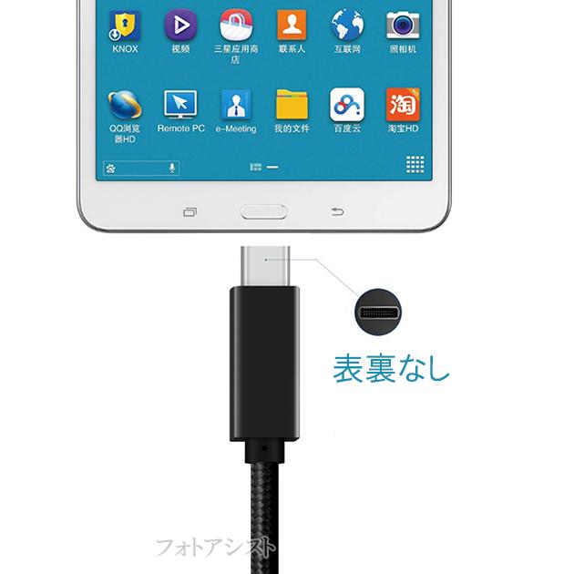 【互換品】 SHAPR シャープ  スマートフォン・タブレット 対応 Type-Cケーブル(C-C USB3.1  gen2  1m 黒色)  USB PD対応 100W対応   AQUOS アクオスなどの充電・通信 送料無料【メール便の場合】