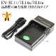 【互換品】 Nikon ニコン EN-EL14 / EL14a /EL14e 高品質互換充電器 USB充電タイプ 保証付き  【MH-24互換品】