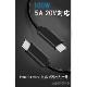 【互換品】 SHAPR シャープ  スマートフォン・タブレット 対応 Type-Cケーブル(C-C USB3.1  gen2  1m 銀色)  USB PD対応 100W対応   AQUOS アクオスなどの充電・通信 送料無料【メール便の場合】