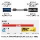 USB3.0 MicroB USBケーブル 1.0m A-マイクロB ハードディスクやカメラHDD接続などに  送料無料【メール便の場合】
