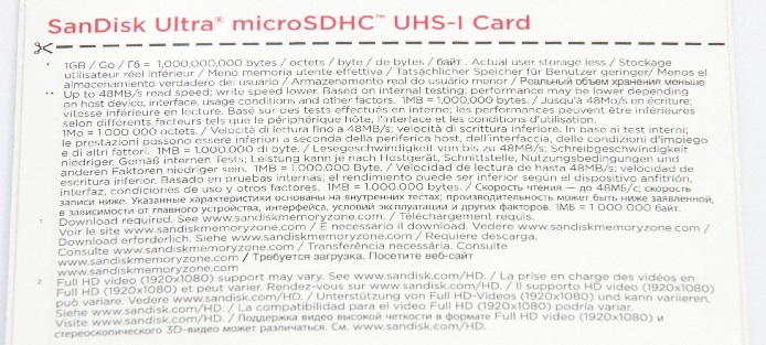 SanDisk サンディスク  microSDHCカード Ultra  32GB 48MB/s 320倍速  海外パッケージ版  Class10 UHS-I対応