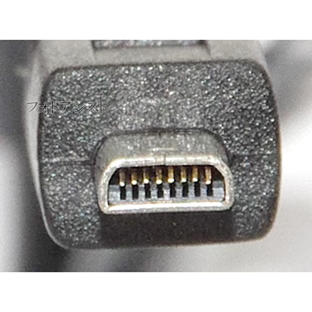 【互換品】Panasonic パナソニック K1HA08CD0013 / K1HA08CD0016 高品質互換 USB接続ケーブル  1.0m