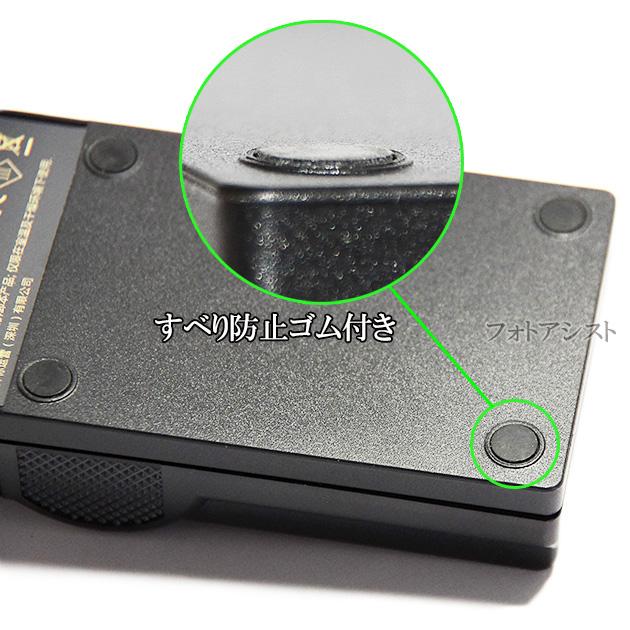 【互換品】 Nikon ニコン EN-EL15 / EL15a  / EL15b 高品質互換充電器 USB充電タイプ 保証付き  【MH-25互換品】