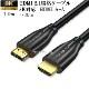 【互換品】LG エルジー対応  HDMI 2.1規格ケーブル 8K対応  HDMI A-A 1.0m  黒  UltraHD  48Gbps 8K@60Hz (4320p) 4K@120Hz対応 動的HDR