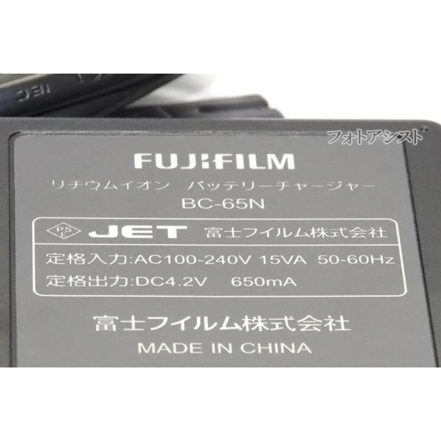 FUJIFILM 富士フイルム BC-65N デジタルカメラ用バッテリー充電器・チャージャー NP-95/NP-120対応 BC65N