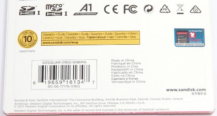 SanDisk サンディスク  microSDHCカード Ultra  16GB 98MB/s 653倍速  A1規格 海外パッケージ版 変換アダプタ付き Class10 UHS-I対応
