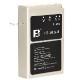【互換品】 OLYMPUS オリンパス BLS-50 / BLS-5 互換バッテリー  保証付き  送料無料【メール便の場合】