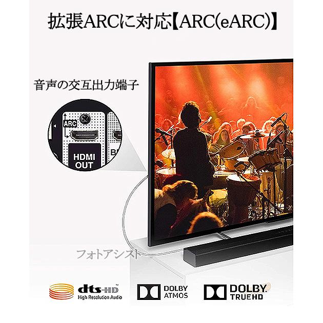 【互換品】SHARP シャープ対応  HDMI 2.1規格ケーブル 8K対応  HDMI A-A 1.5m  黒  UltraHD  48Gbps 8K@60Hz (4320p) 4K@120Hz対応 動的HDR