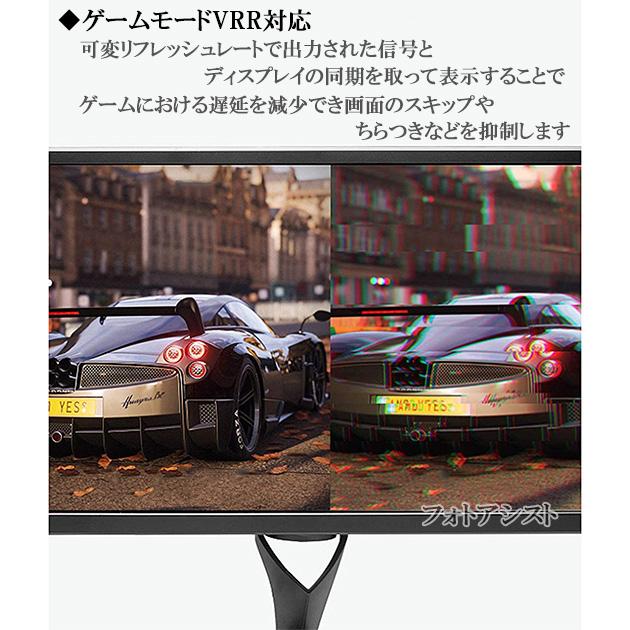 【互換品】三菱電機対応  HDMI 2.1規格ケーブル 8K対応  HDMI A-A 1.5m  黒  UltraHD  48Gbps 8K@60Hz (4320p) 4K@120Hz対応 動的HDR
