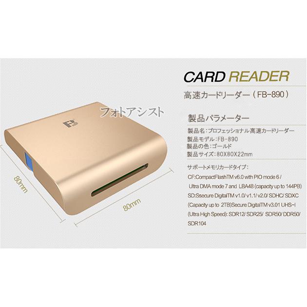 プロフェッショナルカードリーダー  データ転送/読み書き 高速USB3.0  コンパクトフラッシュ2枚同時+SDカード (SD・SDHC・SDXC・CF)