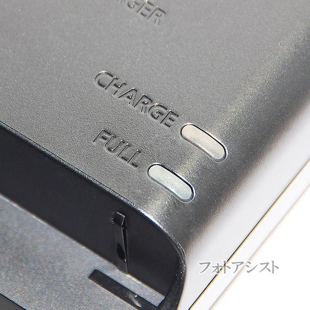 Canon キヤノン LC-E12 純正 電源ケーブル版(充電器・バッテリーチャージャー)  LP-E12対応充電器 LCE12