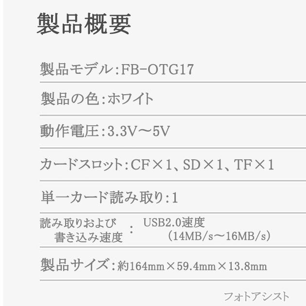 USB-C - SDカードリーダー Type-C専用  写真/ビデオ 読み書き 3in1 SD・マイクロSD・CF 対応 USB2.0 送料無料【メール便の場合】