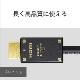 SONY プレミアムHDMIケーブル 1.5m 4K 60P/4K HDR/Ultra HD対応 DLC-HX15XF  翌日配送対応