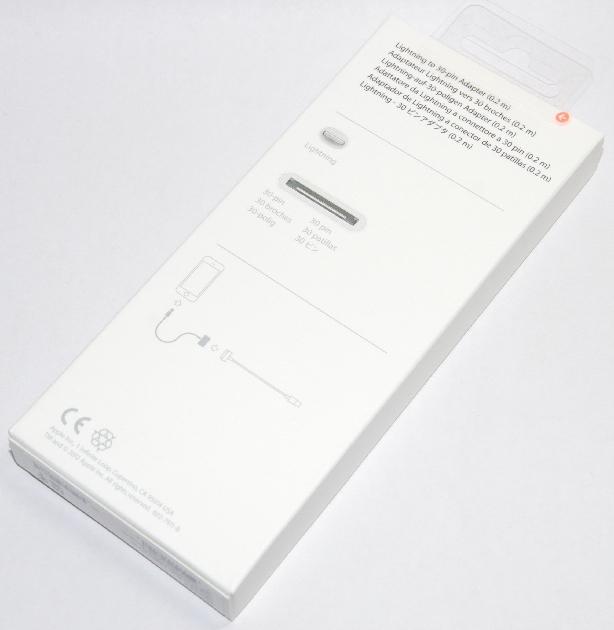 アップル純正 Apple Lightning - 30ピンアダプタ(0.2 m)  MD824AM/A  国内純正品  iPhone/iPad/iPod対応 送料無料【ゆうパケット】