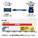 USB3.0ケーブル A-Bタイプ 1.5m スタンダードBタイプ ハードディスク・HDD接続などに  データ転送ケーブル 送料無料【メール便の場合】