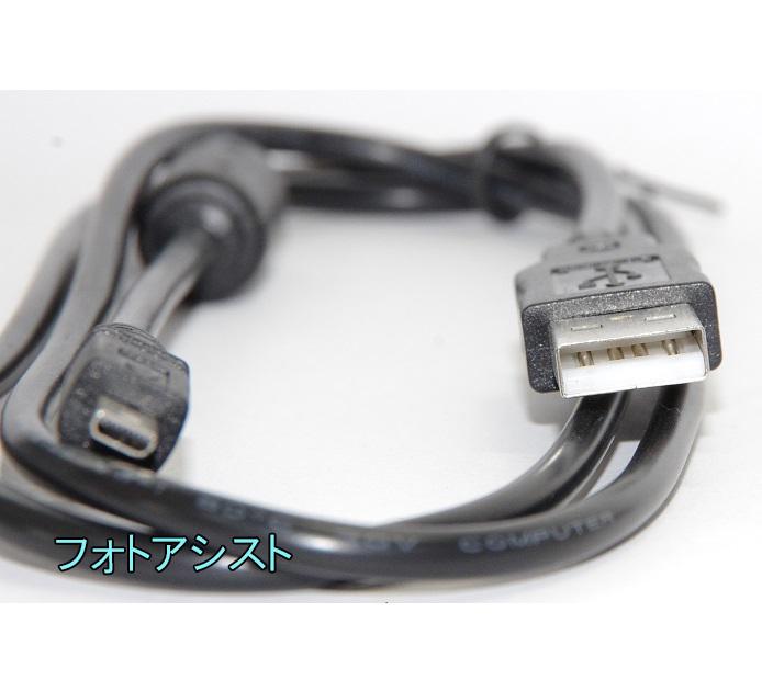 【互換品】PENTAX  ペンタックス 高品質互換 I-USB17  USB接続ケーブル1.0m