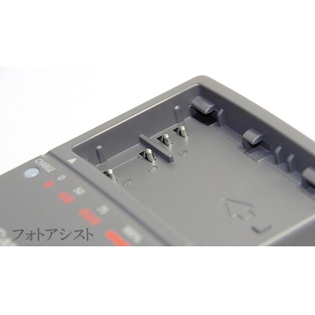 Canon キヤノン バッテリーチャージャー CG-580 純正 【BP-511Aなど対応充電器】CG580