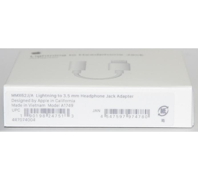 アップル純正 Apple Lightning - 3.5mmヘッドフォンジャックアダプタ  MMX62J/A  国内純正品  iPhone/iPad/iPod対応 送料無料【ゆうパケット】
