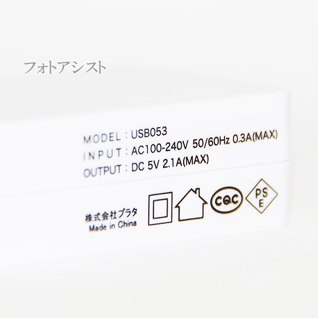 【互換品】 Panasonic パナソニック VSK0815J / DMW-AC9 互換ACアダプター 送料無料【メール便の場合】