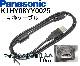 【互換品】Panasonic パナソニック K1HY08YY0025 高品質互換 USB接続ケーブル  1.0m
