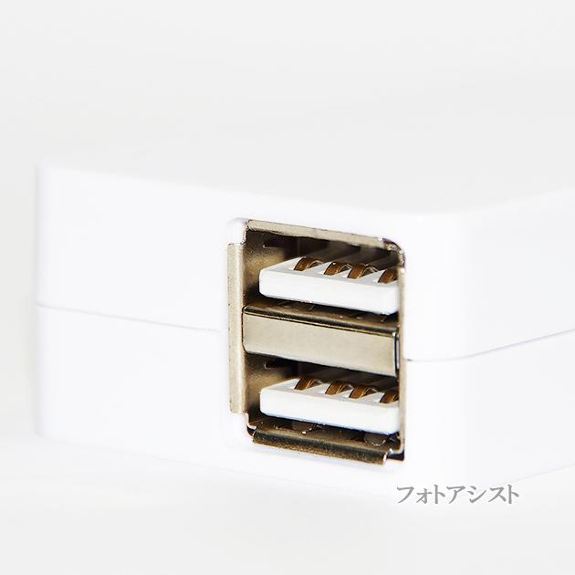 【互換品】その他メーカー対応 Part5  2.1AアダプターとmicroUSBケーブル充電セット 送料無料【メール便の場合】