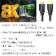 【互換品】Hisense対応  HDMI 2.1規格ケーブル 8K対応  HDMI A-A 2.0m  黒  UltraHD  48Gbps 8K@60Hz (4320p) 4K@120Hz対応 動的HDR