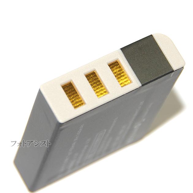 【互換品】 FUJIFILM フジフイルム NP-95 互換バッテリー  保証付き  送料無料【メール便の場合】