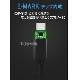 【互換品】PENTAX ペンタックス 高品質互換 I-USB166/ I-USB173 USB接続ケーブル1.0m  USB3.0 (A-C) 送料無料【メール便の場合】