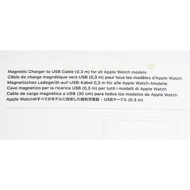 アップル純正 Apple Watch 磁気充電ケーブル(0.3m) MU9J2AM/A 国内純正品 Apple Watch対応 送料無料【メール便の場合】