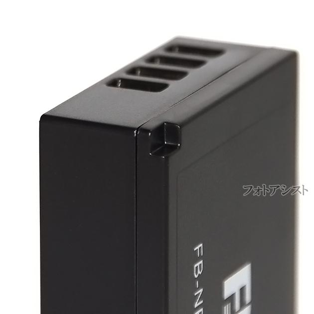 【互換品】 FUJIFILM フジフイルム NP-W126S 互換バッテリー  保証付き  送料無料【メール便の場合】