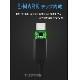 【互換品】PENTAX ペンタックス 高品質互換 I-USB166/ I-USB173 USB接続ケーブル1.0m  USB3.2 Gen2 (C-C) シルバー 送料無料【メール便の場合】