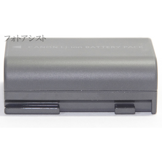 Canon キヤノン BP-2L5 純正カメラバッテリー NB-2LH同等品 送料無料【ゆうパケット】充電池