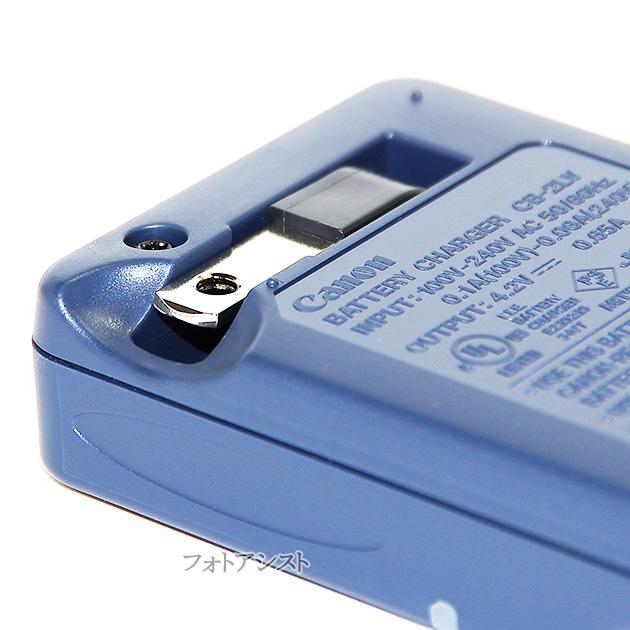 Canon キヤノン CB-2LV バッテリーチャージャー NB-4L充電器  国内純正品