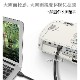 【互換品】SONY ソニー対応 DLC-HX15XF HDMIケーブル 高品質互換品 2.0規格 1.5m Part 2 Type-A イーサネット対応・3D・4K 送料無料【メール便の場合】