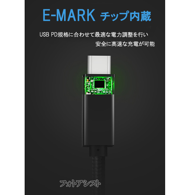 【互換品】JVC ビクター対応 高品質互換  (Type-C to Type-C) USBケーブル  USB3.2 Gen2  1.0m 銀 送料無料【メール便の場合】