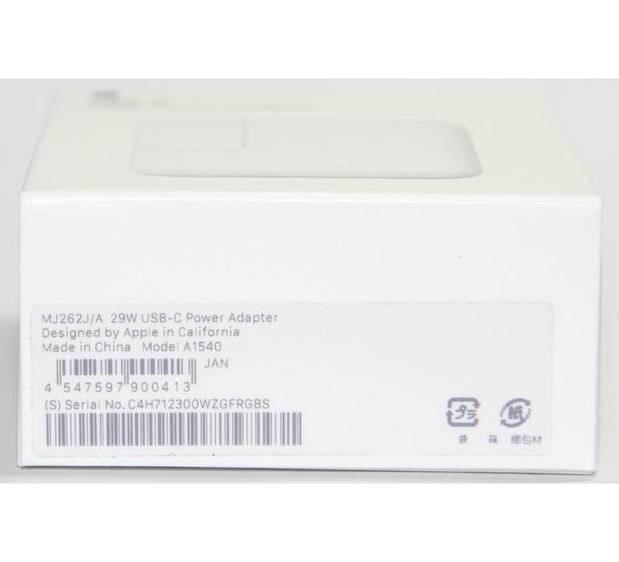 アップル純正 Apple 29W USB-C電源アダプタ  MJ262J/A   国内純正品