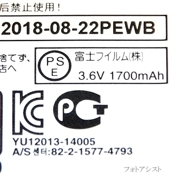 FUJIFILM 富士フイルム NP-95 純正 国内純正品 充電式バッテリー  送料無料【メール便の場合】 NP95